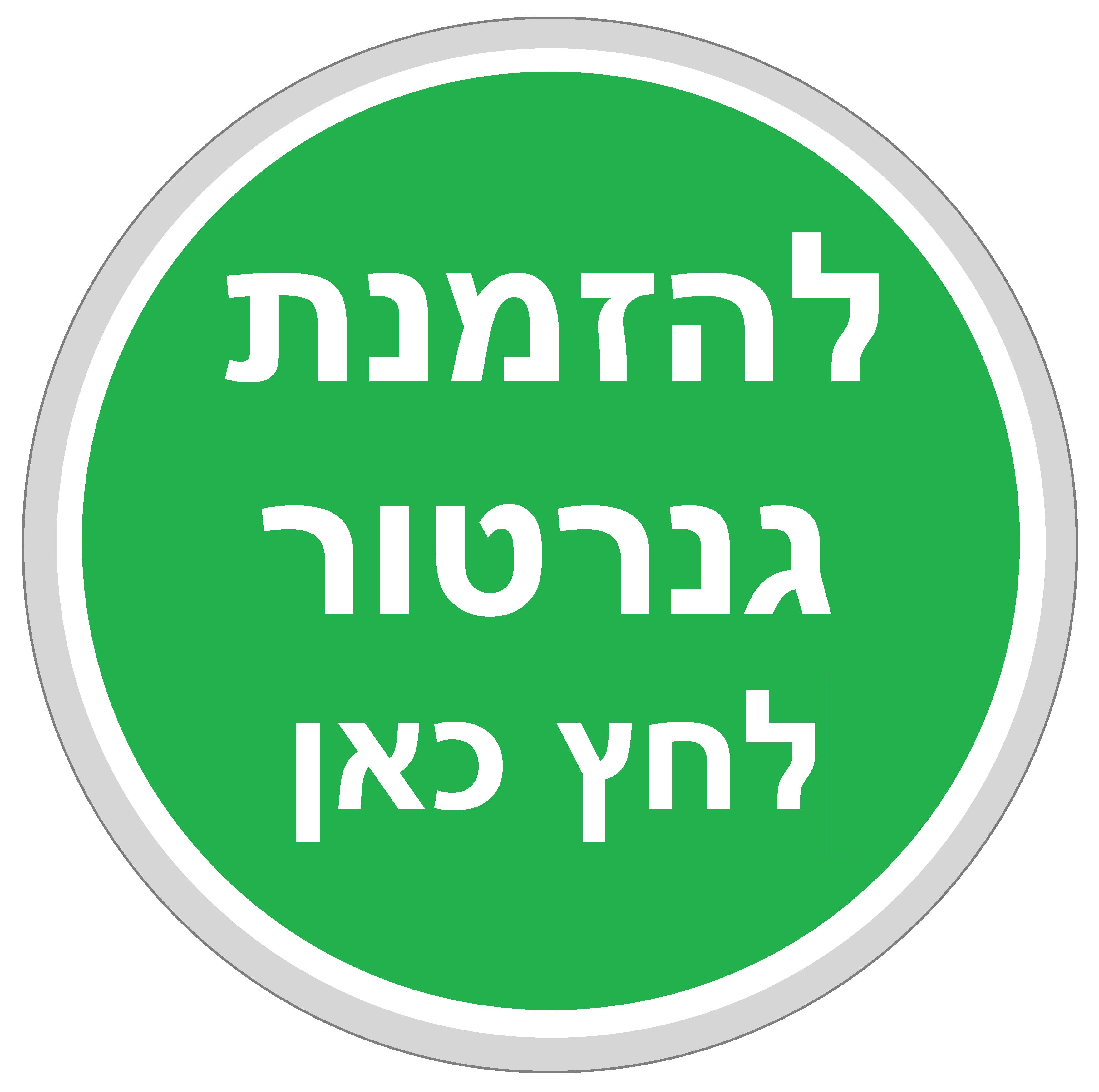 אור גנרטורים - באשדוד וישובי הסביבה, השכרה ומכירה 24/7